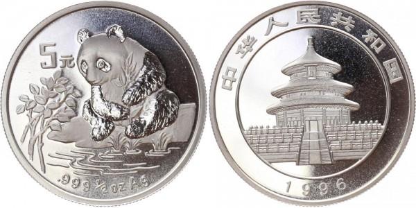 China 5 Yuan 1996 - Panda