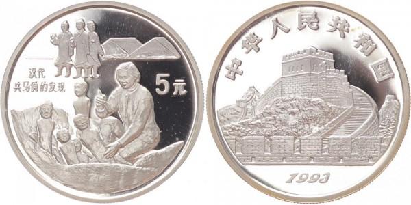 China 5 Yuan 1993 - Archäologie