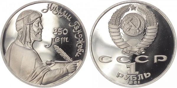 Sowjetunion 1 Rubel 1991 - Nizami Ganzavi PP
