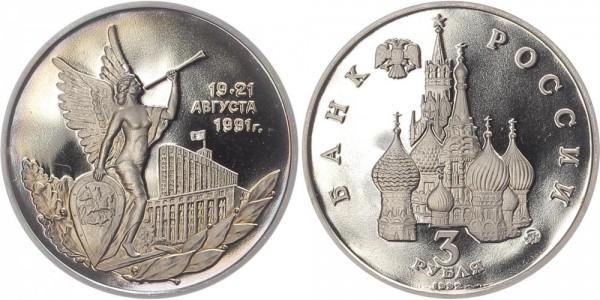 Russland 3 Rubel 1992 - Putsch PP