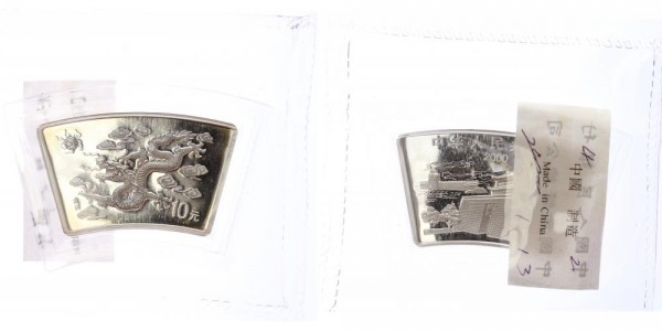 China 10 Yuan 2000 - Lunar Kalender Jahr des Drachens Fechermünze