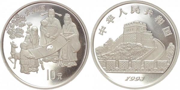 China 10 Yuan 1993 - Ying und Yang Konzept