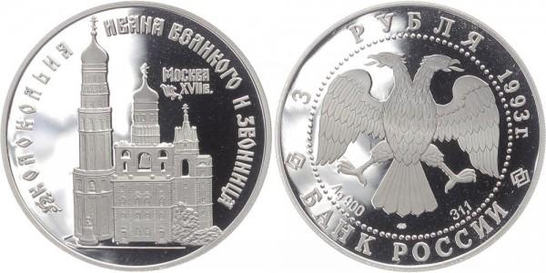 Russland 3 Rubel 1993 - Glockenturm Iwan der Große