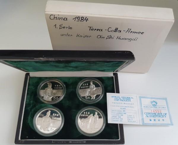 China 4x5Yuan 1984 4er Set Archäologische Entdeckungen - Terrakotta Armee PP