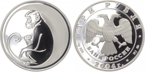 Russland 3 Rubel 2004 - Affe