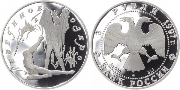 Russland 3 Rubel 1997 - Rothbart & Sigfried