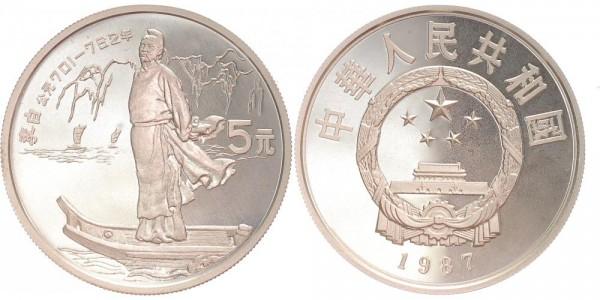 China 5 Yuan 1887 - Li Bai