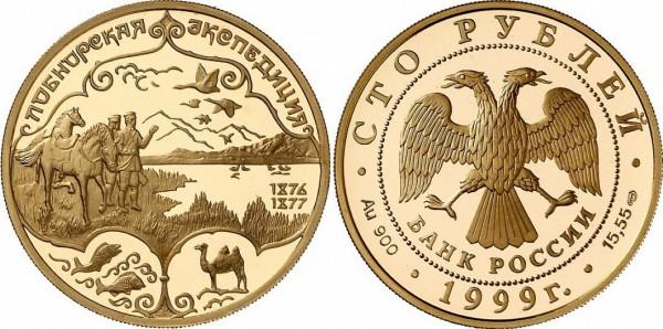 Russland 100 Rubel 1999 (1/2 Oz) Entdecker Nikolai Michailowitsch Przhevalski