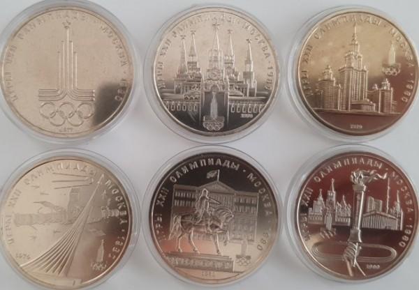 Sowjetunion/Russland 1 Rubel (6x1Rubel) 1977-1979 XXII. Olympische Sommerspiele 1980 in Moskau