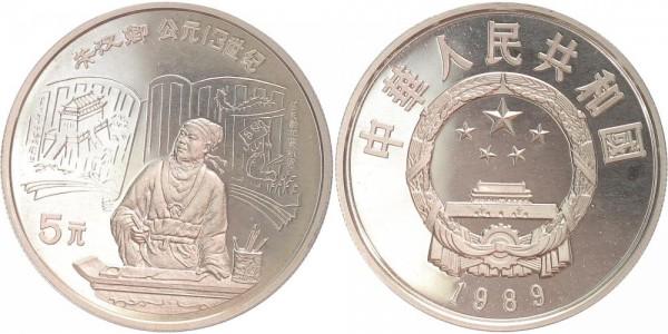 China 5 Yuan 1989 - Guan Hanping