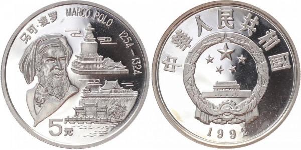 China 5 Yuan 1992 - Marco Polo