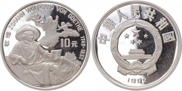 China 10 Yuan 1992 - Wolfgang von Goethe