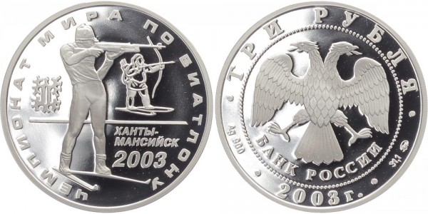 Russland 3 Rubel 2003 - Biathlon WM 2003