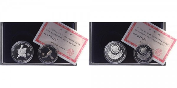 Korea Set aus 2000 Won & 1000 Won 1988 Seoul Olympiade