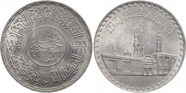 Ägypten 1 Pfund 1970/1359 - 1000 Jahre Al Azhar Moschee