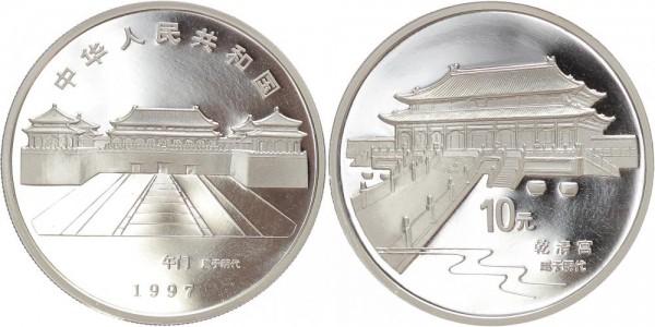 China 10 Yuan 1997 - Palast der Himmlischen Reinheit