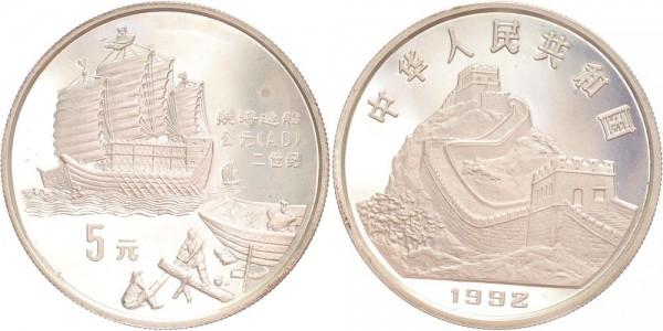 China 5 Yuan 1992 - Schiffsbau