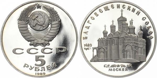 Russland 5 Rubel 1989 - Mariä-Verkündigungs-Kathedrale
