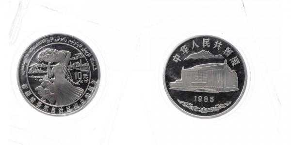 China 10 Yuan 1985 - 30 Jahre Autonome Region Xinjiang