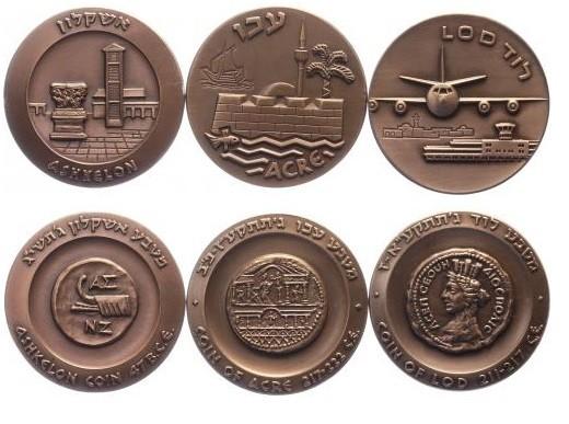 Israel Medaillen 1965-1966 - Historische Städte Israels