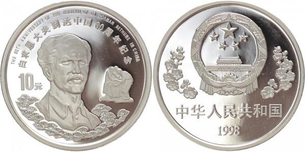 China 10 Yuan 1998 - Dr. Norman Bethune