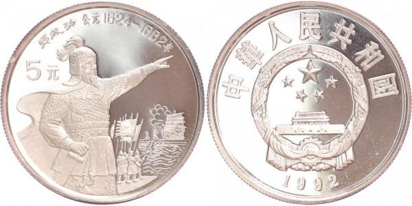 China 5 Yuan 1992 - Zheng Chenggong Koxinga