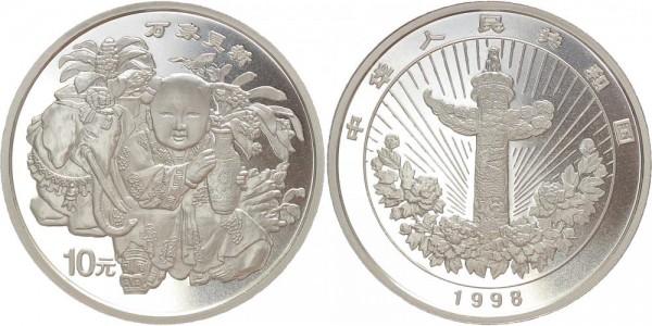 China 10 Yuan 1998 - Kind mit Elefant