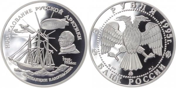 Russland 3 Rubel 1995 - R. Amundsen