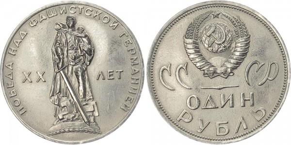 Sowjetunion 1 Rubel 1965 - 20 Jahre Sieg 2. Weltkrieg