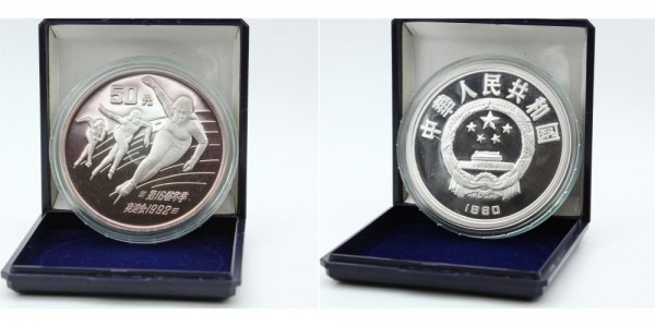 China 50 Yuan 1990 - Winterolympiade Albertville Eisschnelllauf