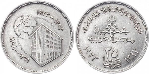 Ägypten 25 Piastres 1973 - 75 Jahre Nationalbank von Ägypten