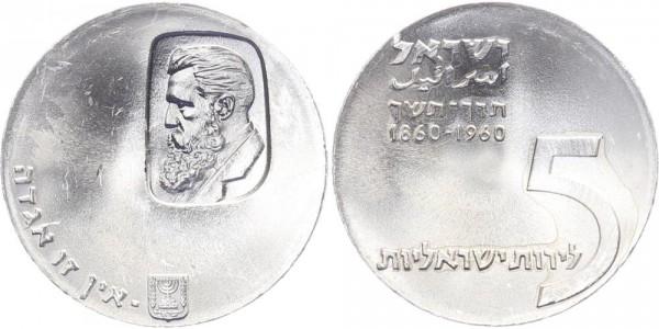 Israel 5 Lirot 1960 - 12. Jahrestag der Unabhängigkeit