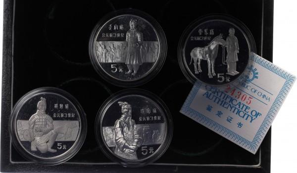 China 4x 5 Yuan 1984 - Archäologische Entdeckungsreihe