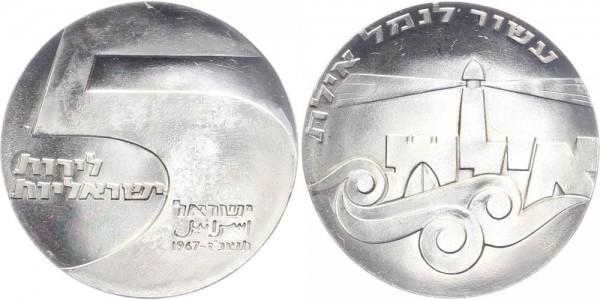 Israel 5 Lirot 1967 - Jahrestag der Unabhängigkeit