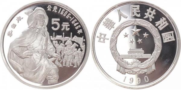 China 5 Yuan 1990 - Li Zicheng