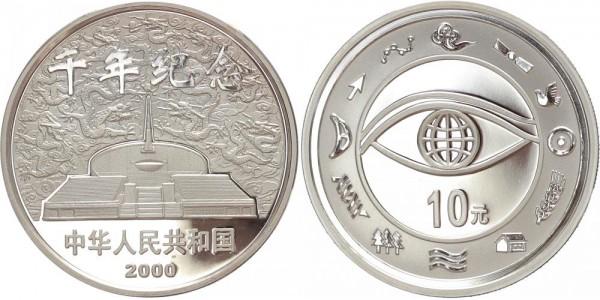 China 10 Yuan 2000 - Millenium