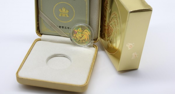 Kanada 150 Dollar 2005 Jahr des Hahns (Year of the Roaster) Elizabeth II. PP OVP
