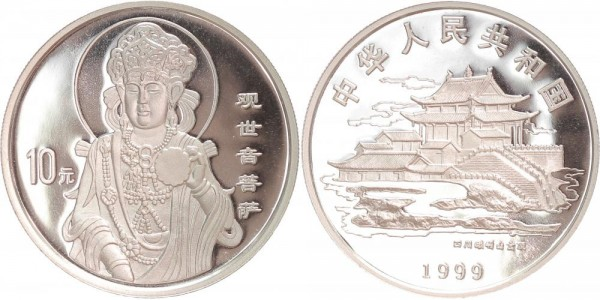 China 10 Yuan 1999 - Barmherzigkeit