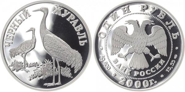 Russland 1 Rubel 2000 - Mönchskraniche