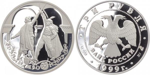 "Russland 3 Rubel 1999 - ""Raimonda""-Duell"