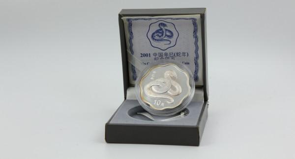 China 10 Yuan 2001 - Lunar Kalender Jahr der Schlange