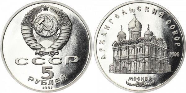 Russland 5 Rubel 1991 - Erzengel-Michael-Kathedrale