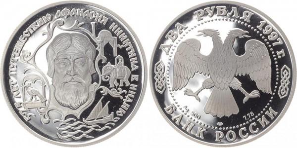 Russland 2 Rubel 1997 - Afanasij Nikitin - Indien