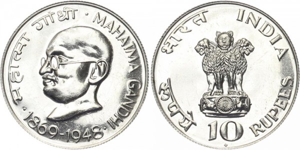 Indien 10 Rupien 1969 Mumbai Mahatma Gandhi