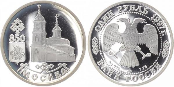 Russland 1 Rubel 1997 - Kathedrale Maria v. Kazan