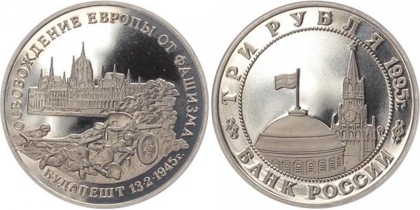 Russland 3 Rubel 1995 - Befreiung von Budapest