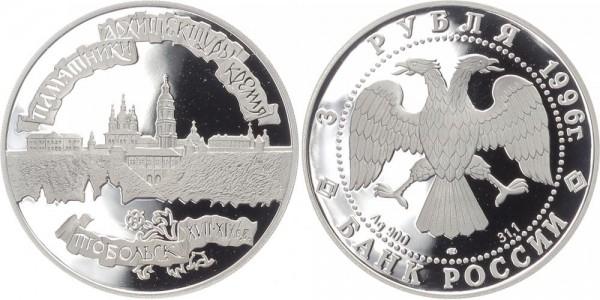 Russland 3 Rubel 1996 - Kreml von Tobolsk