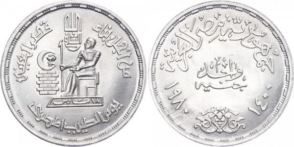 Ägypten 1 Pfund 1980/1400 - Doctor's Day