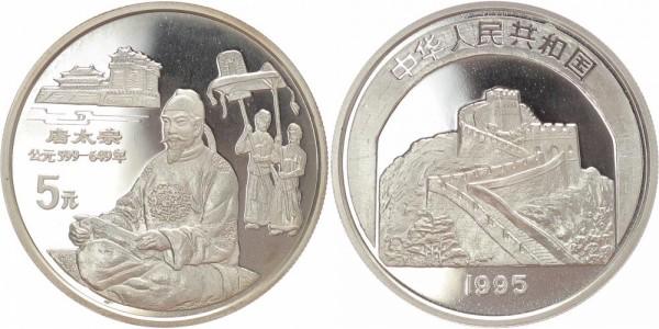 China 5 Yuan 1995 - Kaiser Tang Taizong