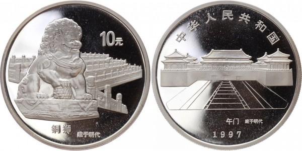 China 10 Yuan 1997 - Bronze Löwe